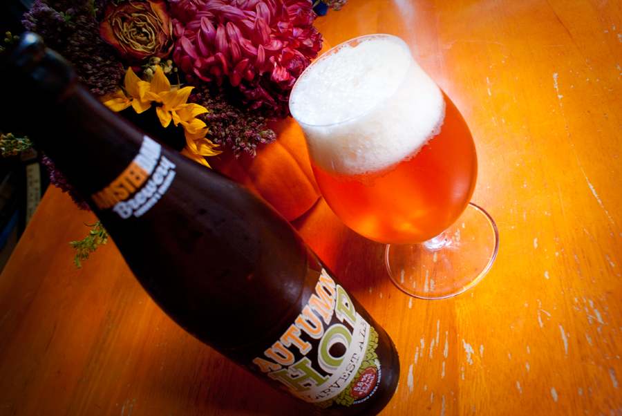 Autumn Hop Harvest Ale — Amsterdam Brewing Co.