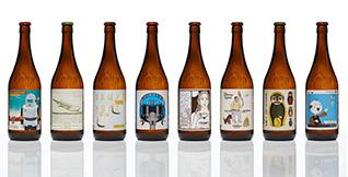 Beautiful Beau's Bottles